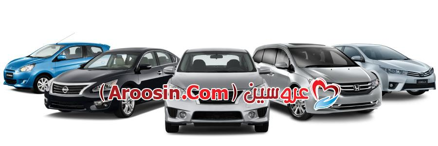 عکس آژانس -1854771644car-rental-5-cars.jpg