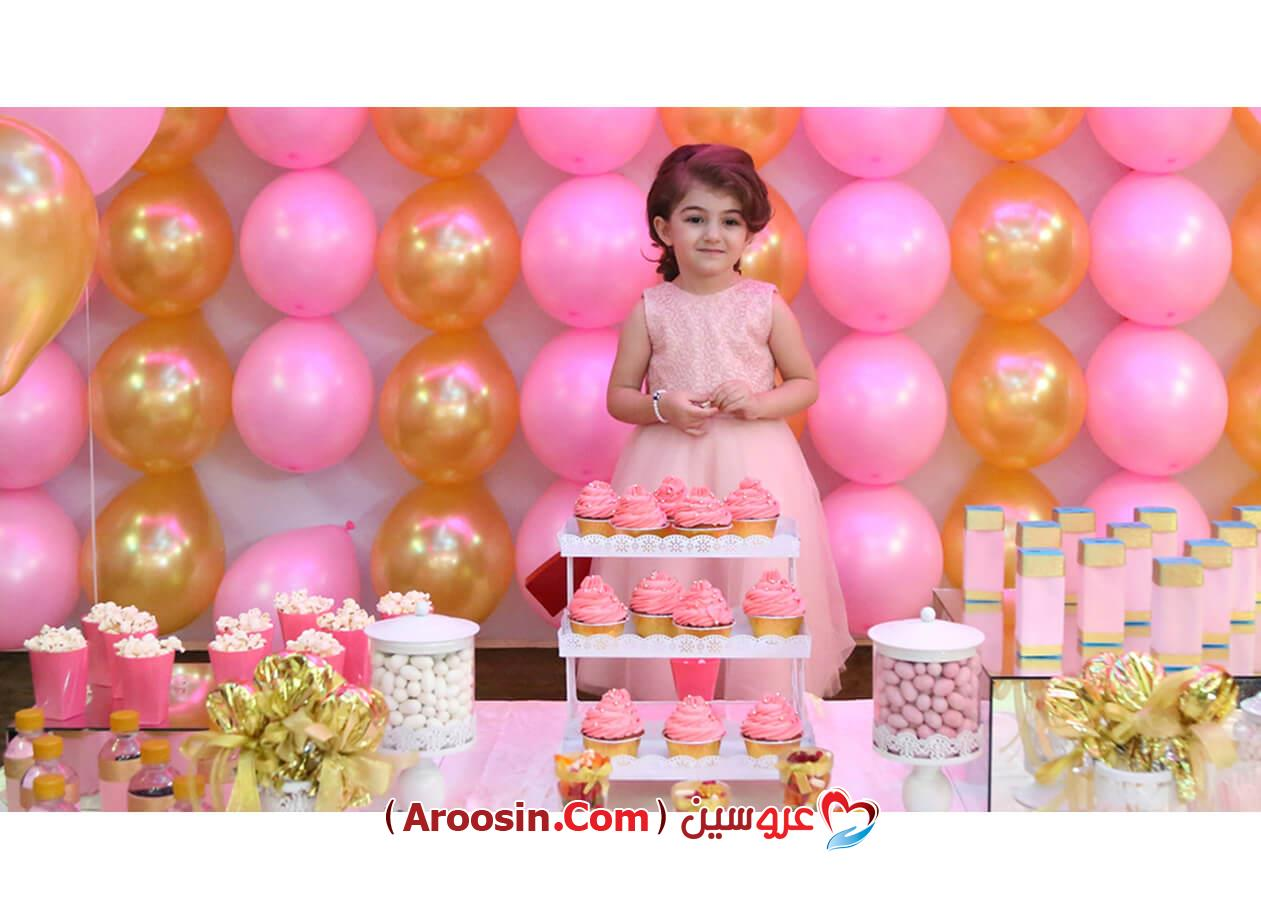 عکس آتلیه -896177398HappyBirthday.jpg